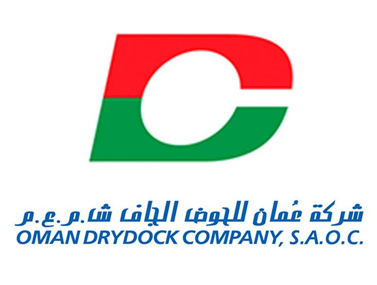 Oman DryDocks